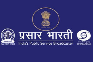 Prasar Bharati, of which AIR is the radio broadcast arm, wants FM stations to be allowed to only replay the news that is aired on AIR, and wants these radio stations to pay for the content.