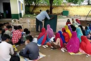 The Government Adarsh Senior Secondary School at Bilang village in Kaman sub-division of Bharatpur district has 13 classrooms, but only five are in good condition. Classes are held under a tree.