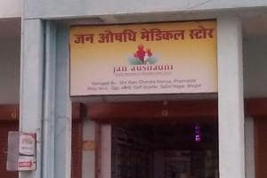 Jan Aushadhi stores sell more than 900 medicines and 150 surgical items at discounted prices, sometimes as cheap as 20-30% of the market rate, and have saved people Rs 450 crore in the last two years.
