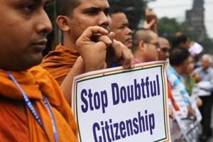 The NRC is aimed at distinguishing the state's citizens from illegal immigrants, mostly from Bangladesh. The first draft of the updated NRC, released on December 31 last year, listed 19 million people.