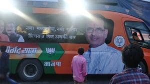 Chief minister Madhya Pradesh Shivraj Singh Chouhan's campaign Rath for ensuing state assembly elections