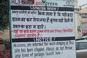 A notice board has been put up by the MCG and Eco Green, prohibiting any further dumping of waste at the spot.