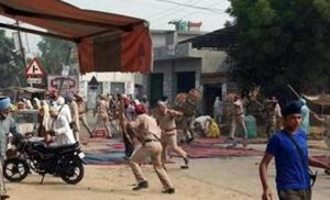 A few persons were injured in Kotkapura when the police used force and fired to disperse the crowd.