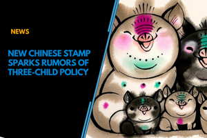 New Chinese stamp sparks rumors of three-child policy