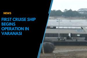 First luxury cruise ship begins operation in Varanasi