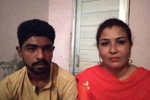 Bharminder Singh and his mother Sukhwinder Kaur.