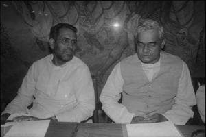 Vajpayee during the Janata Party National executive meeting.