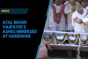 Watch: Atal Bihari Vajpayee's ashes immersed in Ganga at Haridwar