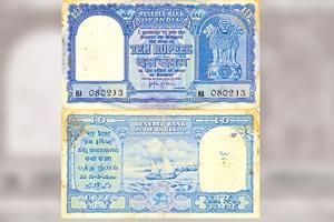 A combination of the Rs 10 Haj note, with the words HAJ written on the back, along with an image of a ship to denote journey.