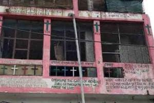 Paskin Mary Cross Child Shelter Home at Indiranagar in Ludhiana on August 22.