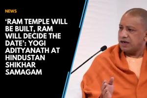 'Ram temple will be built, Ram will decide the date': Yogi Adityanath at...