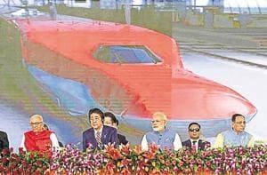 Prime Minister Narendra Modi  and Japan