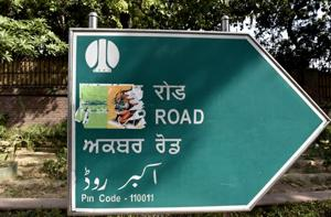 The Akbar Road in central Delhi had been defaced earlier also.
