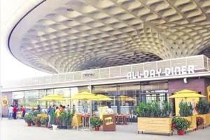 The food court outside Terminal 2 of Mumbai Airport.