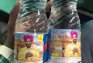 Water bottles with Golden Temple picture on it.