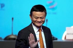 Alibaba Group executive chairman Jack Ma gestures as he attends the 11th World Trade Organization