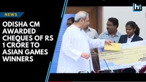 Odisha CM Naveen Patnaik awarded cheques of Rs 1 Crore to Asian Games w...