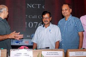 Delhi chief minister Arvind Kejriwal said 30 more services will be added to the facility next month.