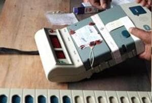 The test was conducted for the first time by the Election Commission (EC) of India on August 18.