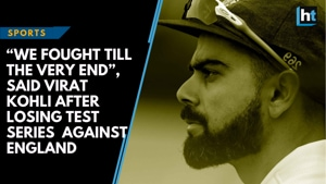 """""""We fought till the very end"""", said Virat Kohli after losing test series..."""
