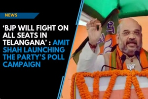 'BJP will fight on all seats in Telangana': Amit Shah after launching party's...