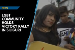 LGBT community holds victory rally in Siliguri