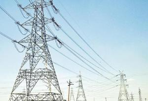 The monetary penalty may range between 2% to 30% of the aggrieved consumers' bill amount of the previous month, according proposed amendments to the Electricity Act, 2003.