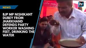 BJP MP Nishikant Dubey defends party worker washing feet, drinking soiled...