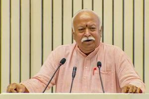 """RSS is a """"democratic organisation"""" that does not aspire for """"domination"""", the organisation's head Mohan Bhagwat said on Monday."""