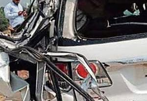The car that was damaged in the accident.