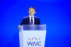 Alibaba Group co-founder and executive chairman Jack Ma attends the WAIC in Shanghai, China.