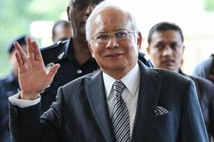 Malaysia's toppled leader Najib Razak was arrested Wednesday and will be charged over allegations that $628 million linked to state investment fund 1MDB ended up in his personal bank accounts, officials said.