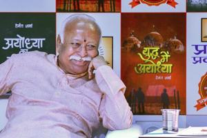 RSS chief Mohan Bhagwat was speaking at the launch of two books on Ayodhya.