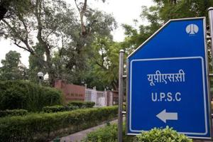 Signboard outside the UPSC building in New Delhi.