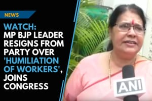 MP BJP leader resigns from party over 'humiliation of workers', joins C...