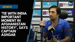 'Tie with India important moment in Afghanistan history', says Ashgar