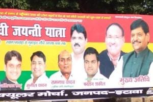 While the  initial posters and banners of Shivpal Yadav's outfit had the photos of  him and Mulayam, in the new set of publicity material, Mulayam's photo has been dropped.