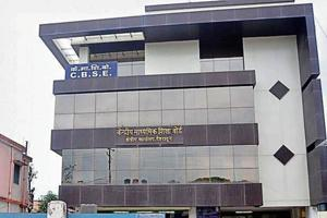 The CBSE regional office in Dehradun.