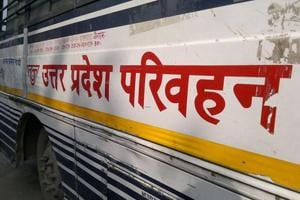 In connection with a racket of fake tickets being sold to passengers, UPSRTCsuspends officials.