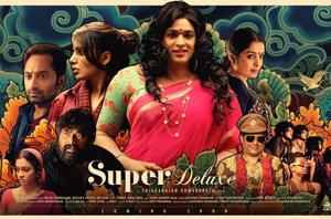 Super Deluxe first look:Vijay Sethupathi plays the role of Shilpa, and Samantha will portray Vaembu in the film.
