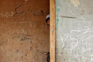 Photos:India's first Rohingya deportation has the community on edge