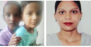 File photo of Pooja and her seven-year-old daughter Shanam, and five-year-old son Manik.