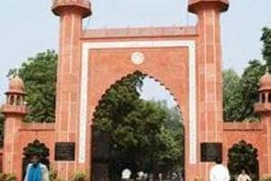 Gate of Aligarh Muslim University.