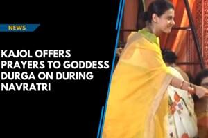 Kajol offers prayers to Goddess Durga on during Navratri