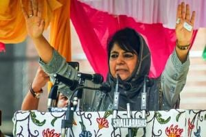 Jammu and Kashmir former chief minister Mehbooba Mufti said on Monday that Centre must intervene in withdrawing the cases filed against Kashmiri students at the Aligarh Muslim University (AMU).