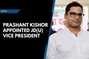 Poll strategist Prashant Kishor appointed JD(U) vice president by party...