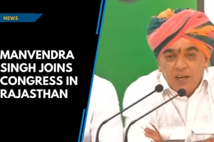 Jaswant Singh's son Manvendra joins Congress in Rajasthan