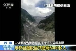 in this image taken from video footage run on Thursday, Oct 18, 2018, a view of the landslide and barrier lake is seen on Yarlung Tsangpo in Tibet in western China.