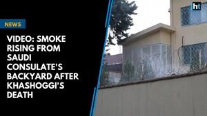 Video: Smoke rising from Saudi consulate's backyard after Khashoggi's d...