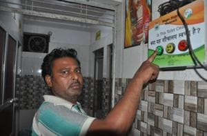 Varanasi Municipal corporation has also installed 17 feedback machines at the community toilets where one can press the button to register his feedback.